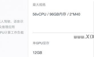 阿里云GPU计算型gn4云服务器配置性能及优惠价格