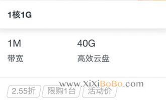 阿里云突发性能型t5云服务器优惠3年538元