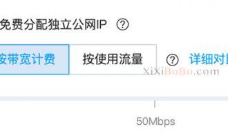 腾讯云服务器1M带宽下载速度及公网宽带选择