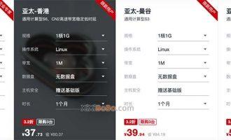 华为云CN2香港云服务器优惠价38元通用计算型S6型云服务器