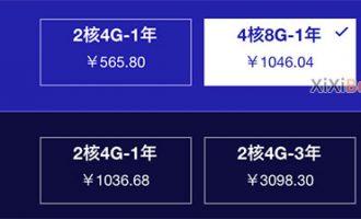 阿里云4核8G服务器ECS共享型s6和计算型c6区别对比及选择方法