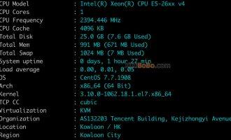 腾讯云轻量应用服务器性能评测及测试IP网络延迟