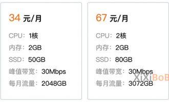 腾讯云轻量应用服务器价格表(报价大全)