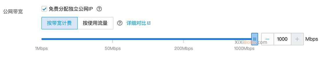 腾讯云服务器带宽最大1000M