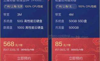 腾讯云2核服务器收费价格表(2核4G/2核8G/2核2G/2核16G)