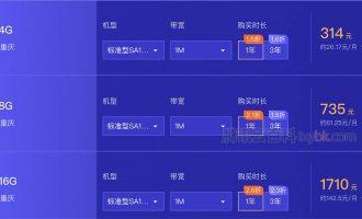 腾讯云服务器企业优惠价格表(2核4G/4核8G/8核16G/16核32G)